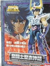 '2004 Bandai Saint Seiya Myth Cloth Phoenix Myth Action Fig.