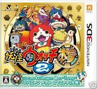 Used 3DS Yokai Watch 2 honke   NINTENDO 3DS JAPANESE  IMPORT