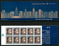 Hong Kong 1996 Definitive Booklet $13 SB40 complete Mint