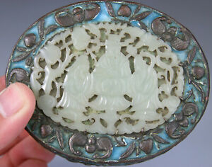 ANTIQUE CHINESE BOX ENAMEL BRONZE PLAQUE PENDANT JADE WHITE CARVED - QING 19TH