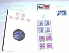 CHINA  PR STAMP NEW YEAR OX 1997 MINT NH, RAT 1996