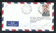 Lebanon - 1961 Airmail Cover Beiruit to London