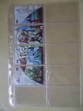 BRAZILIAN ART - Complete Set of 4 Different Phone Cards from Brazil