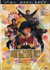 My Lucky Stars DVD Jackie Chan Sammo Hung Yuen Biao Eric Tsang NEW R3 Eng Sub