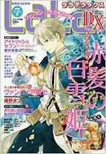LaLa DX July Jul 2017 Japanese Manga Magazine