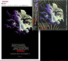 LAST 50x70cm POSTER! + MINIPOSTER+JAPAN CD w/ BONUS TRACK MICHAEL JACKSON SCREAM