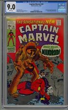 CAPTAIN MARVEL #18 CGC 9.0 WHITE PAGES