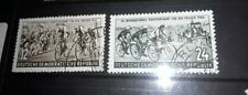 East DDR  1954 seventh international cycle race fine used stamps