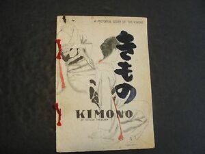 Kimono (Signed) by Keiichi Takasawa (SC, 1948)