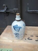 SMALL VINTAGE JAPANESE STONE WEAR SAKI JUG, CALIGRAPHY