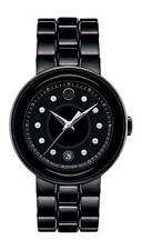 Movado Women's Swiss 'Cerena' Diamond Accent Black Ceramic PVD Watch 0606693