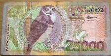 Suriname 25000 Gulden 2000 Gebruikt / Used Met Scheur,  With  Tear
