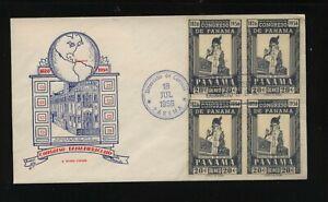 Panama  Congress issue  block   1956   JL1013