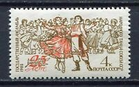 28606) Russia 1962 MNH New Folk Dancers 1v Scott #2561