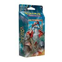 Pokemon TCG: XY-Ancient Origins Stone Heart 60 Card Theme Deck