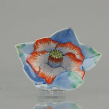 Antique 18c Lovely Japanese Porcelain footed Leaf Bowl Nabeshima Porcela...
