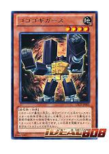 YUGIOH x 3 Gogogo Gigas - Rare - LTGY-JP002 JAPANESE Japanese Mint