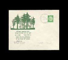 ISRAEL 1949 NEVE JA'AR  POST OFFICE OPENING COVER 24.11.1949