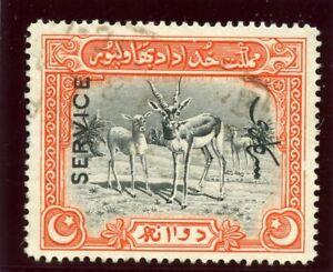 Pakistan-Bahawalpur 1945 Official 2a black & orange VFU. SG O16. Sc O13.