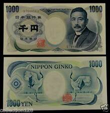 Japan 1000 Yen UNC, Printed by Ministry of Finance, Black Serials, Single Letter