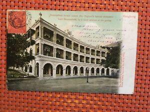 China Hong Kong 1906 Beaconsfield Arcade