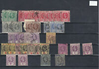 Nigeria Mounted Mint And Used Stamps Ref: R6090