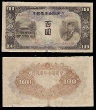 CHINA - 100 YUAN 1944 - J83 - LOW GRADE