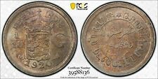 Netherlands East Indies 1/10 gulden 1920 toned uncirculated PCGS MS63