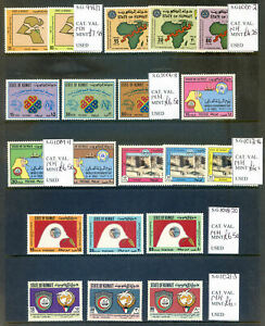 Kuwait 1983 to 1984 run of  11 unmounted mint sets cat. £69.95. (2020/09/13#03