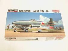 1/48 Fine Molds Nakajima Shisei Kikka Plastic Scale Model Kit Sealed Parts FB10