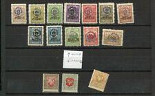 OC027) Lithuania classic stamps MLH / no gum >>>>>>>>>>>>>>>