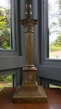 HEAVY Antique Victorian Corinthian column Oil Lamp Base brass electrified superb