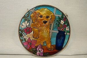 """ADORABLE PUPPY & FLORAL SUNCATCHER by AMIA-About 4 1/2""""Round -Hanging Chain/Tag"""