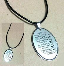 Halskette 4 Qul Anhänger Islam Muslime Kopftuch Hijab