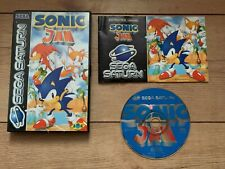 Sega Saturn - Sonic Jam