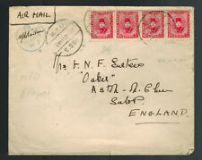1940 Egypt Censored Cover to England British Military Post Office MPO