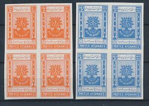 [83920] Afhganistan 1960 Refugier good set in block of 4 stamps VF MNH imperf