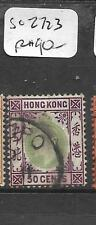 HONG KONG TREATY PORT (P0402B) NINGPO  KE  50C   SG  723  CDS    VFU