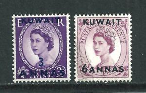 Kuwait (British Territory) 2 stamps 1952 Queen Elisabeth II