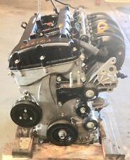 HYUNDAI SONATA 2.4L ENGINE 61K MILES 2006 2007 2008
