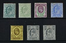 KEVII, a collection of seven (7) stamps for identification, MM condition.