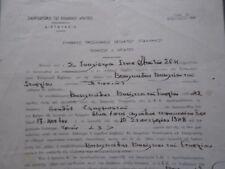 #8155 Greece Greek State Railroads document 1948