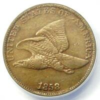 1858/7 Flying Eagle Cent 1C Overdate Penny FS-301 S-1 - Certified ANACS VF35