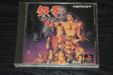 Used PS ONE TEKKEN  PS1 SONY PLAYSTATION JAPAN IMPORT
