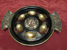 """Vintage Copper 12"""" Seder Plate For Table Or Wall Hanging Made In Israel , NICE"""