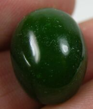 20.25ct Russia 100% Natural Jade Nephrite Oval Cabochon Gemstone 4.05g 16.50mm