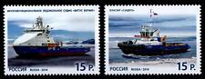 """Hochseeschiffe: Eisbrecherschiff """"Vitus Bering"""",Schlepper Sadko. 2W.Rußland 2014"""