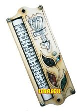 MEZUZAH CASE WITH NON KOSHER SHEMA YISRAEL SCROLL - Judaica - Judaism