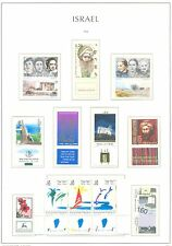 ISRAEL 1992 Full Tabs + M/S Complete Year Set VF MNH + Gift + FREE SHIPPING !!!