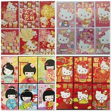6 pcs Hello Kitty Red Envelopes for New Year / Xmas/Valentine/ Party Gift Bag